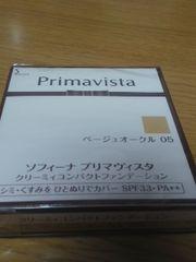プリマヴイスタクリーミィコンパクトファンデーションベージュオークル05