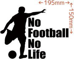 カッティングステッカー No Football No Life (サッカー)・1