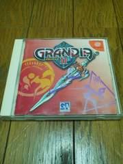 グランディア�U