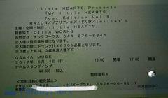 良番☆6/4 大阪MUSE RAZOR/ザアザア/キズ/ぞんび/Initial'L