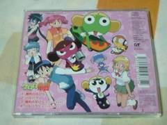CD ケロロ軍曹 エンディングテーマ 勝利の花びら/ハルハラリ チナッチャブル