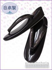 【和の志】国産フォーマル用合皮草履◇LLサイズ◇GOLL-20