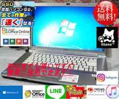 シルバー☆SONY-FW52JB☆SSD交換可☆最新Windows10搭載☆彡