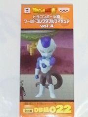 ドラゴンボール超 ワールドコレクタブルフィギュア vol.4 フロスト