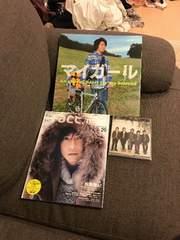 嵐 相葉雅紀マイガール初回限定CD+DVD写真集+雑誌プラスアクト