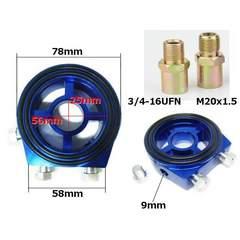 送料無料 オイルブロック油圧/油温オイルセンサーアタッチメント