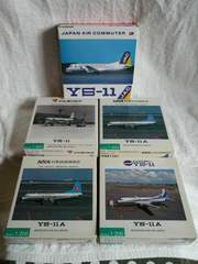モデルプレーン「YS-11 5機セット」(C1)