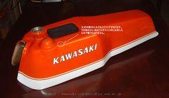 kawasaki GA-R GA 90SS FRPタンク&シート セット 新品