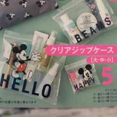 非売品付録・ロゴ&ミッキーマウス柄クリアジップケース