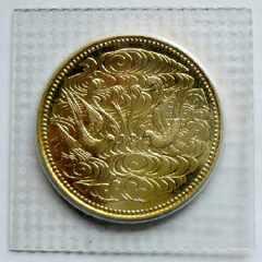 ◆天皇陛下御在位60年記念 10万円金貨 昭和62年銘