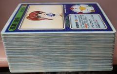 リーフファイトカード100枚詰め合わせ福袋