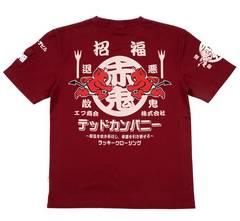 テッドマン/Tシャツ/ワイン/tdss-494/エフ商会/カミナリモータース