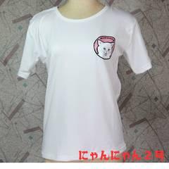 送料無料★猫Tシャツ にゃんにゃん2号 STOP BEING A PUSSY 白 L