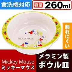 ミッキーマウス メラミン製ボウル お皿 M340 Sk1541