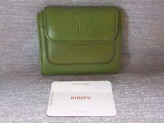 新品■ヒロフ/HIROFU■二つ折財布■グリーン価格44,100円