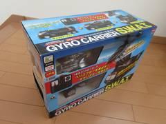 [絶版品]GYRO-CARRIER S.W.A.T.(ヘリコプター難有)