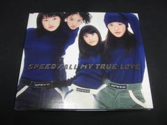 SPEED/ALL MY TRUE LOVE [Maxi]