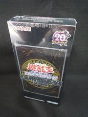 ●新品 遊戯王OCG デュエルモンスターズ 20thアニバーサリーパック 1st WAVE BOX
