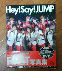 Hey!Say!JUMP FIRST写真集 DVD付