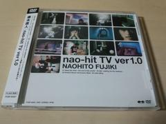 藤木直人DVD「nao-hit TV ver1.0」●
