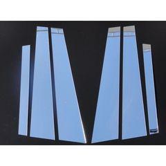 ベンツ クローム メッキ 超鏡面 ピラー モール W210E230E240E400E430E500E55