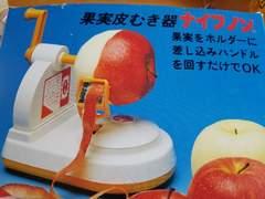 果実皮むき器 ナイフノン