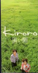 ◆8cmCDS◆Kiroro/長い間/71回選抜高等学校野球大会 入場行進曲