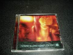 CD「攻殻機動隊/Stand Alone Complex O.S.T +」菅野よう子