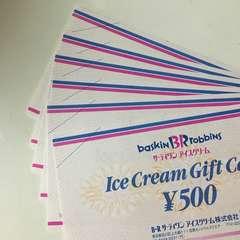 【送料無料・即決】サーティワン ギフト券6枚(3000円分)