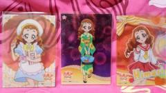 プリキュアアラモード☆クリアカードコレクション☆ひまり3枚☆浴衣☆制服キュアカスタード