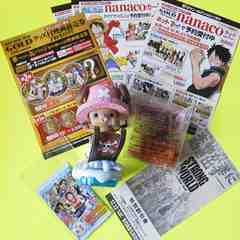 レア2006年ONE PIECE-ワンピース-尾田栄一郎チョッパーマクドナルド9点