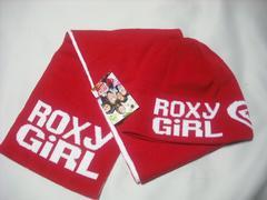 wn137 ROXY GIRL ロキシー ニット帽 マフラー セット 赤