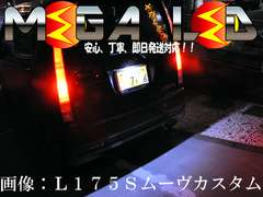 mLED】タンクM900A系カスタム含 ナンバー灯全方位照射型15連ホワイト