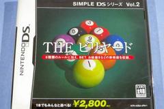 ●DS・新品●SIMPLE DSシリーズ Vol.2 THE ビリヤード★