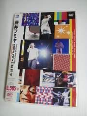 DVD2枚組藤井フミヤArena Tour 2004 DIGITAL POP送料込み