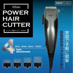 家庭用バリカン HAIR CLIPPER STELD