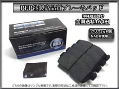 ★送料164円 高品質NAO グリス付 タント L350S L350S