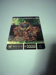 カードダス☆SDガンダム外伝『NO.383』