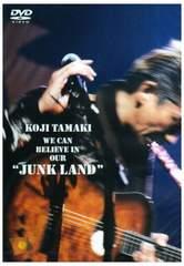 """★即決DVD新品★玉置浩二 WE CAN BELIEVE IN OUR""""JUNK LAND"""""""