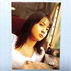●新品●木内晶子 ポートレイトカード A★