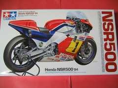 タミヤ 1/12 オートバイ No.121 Honda NSR 500 '84 新品