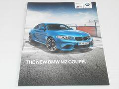 BMW M2 クーペ カタログ 2015.12