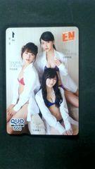 最新NMB48白間・矢倉・渋谷QUOカード