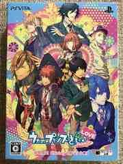 うたの☆プリンスさまっ♪Repeat LOVE 初回限定Shining LOVE BOX