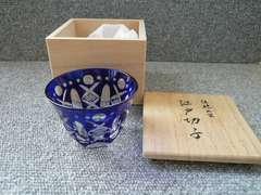 伝統工芸「江戸切子 ぐい呑み/お猪口」(M)