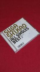 【即決】スガシカオ(BEST)CD2枚組