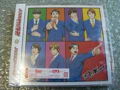 ジャニーズWEST/逆転Winner【初回盤A】CD+DVD/新品未開封