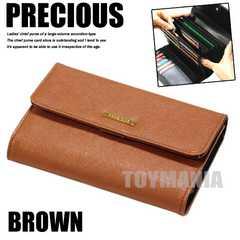 新品 大容量 アコーディオン 財布 三つ折り 長財布 レディース ブラウン