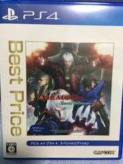 デビルメイクライ4 スペシャルエディション PS4