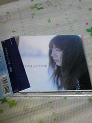 aikoアルバム 夢の中のまっすぐな道